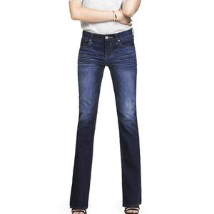 EXPRESS Blue Stretch Barely Boot High Rise Jeans